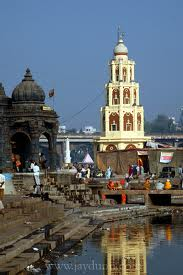 Ramkund is placeh where Lord Rama have taken bath, which is located near Shirdi